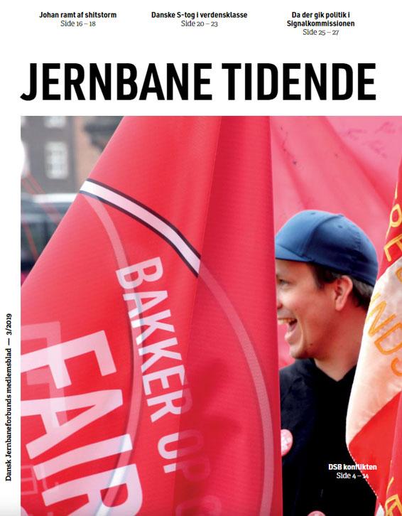 Fagbladet Jernbane Tidende er Dansk Jernbaneforbunds fagblad.
